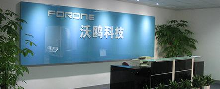 Shenzhen Forone Technology Co., Ltd.